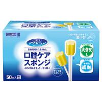 川本産業 マウスピュア口腔ケアスポンジ 紙軸L 50本 039ー102053ー00