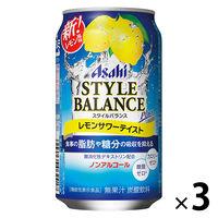 スタイルバランスレモンサワーテイスト【機能性表示食品】 3缶