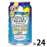スタイルバランスレモンサワーテイスト【機能性表示食品】 24缶
