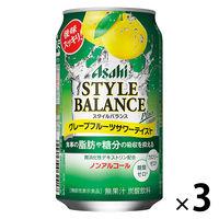 スタイルバランスグレープフルーツサワーテイスト【機能性表示食品】 3缶