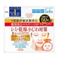 クリアターン 薬用美白 肌ホワイトマスク