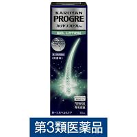【第3類医薬品】カロヤン プログレ GL 70ml 第一三共ヘルスケア