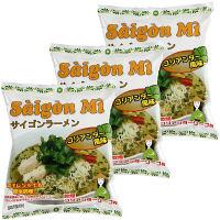 サイゴンラーメンコリアンダー(パクチー)風味 1セット(3食)