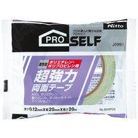 超強力両面テープPE・PP用20×20 No.5015 J0990 ニトムズ