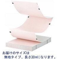 ちばら 心電図用記録紙 折畳タイプ CQW210-10-295 1冊