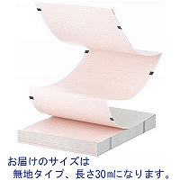 ちばら 心電図用記録紙 折畳タイプ CQW210-3-140 1冊 1箱(6冊入)