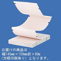 ちばら 心電図用記録紙(幅145mm×150mm折×長さ60m/方眼印刷有) ME145-150-60 1冊