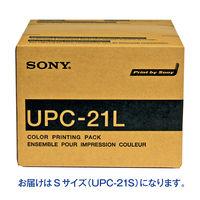ソニー カラープリントパック (S) UPC-21S 1箱(80枚×3パック入)