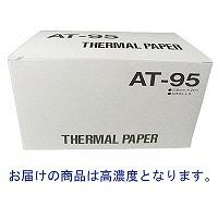 GEヘルスケア・ジャパン サーマルプリンタ用紙(高濃度/110mm幅) AT-95 1箱(6ロール入)
