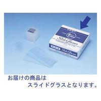 三和製作所 スライドグラス 13-3125 1箱(50枚入)