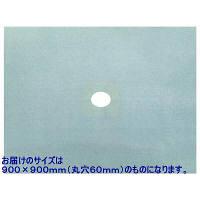 ホギメディカル メッキンドレープ(吸水ラミ/900×900mm/丸穴60mm) SP‐833H06T 1箱(25枚入×2箱) (取寄品)