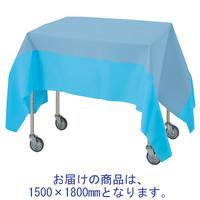 器械台カバー(仮止テープ付/1500×1800) DEF-56-T80 1箱(30枚入) 日本メディカルプロダクツ (取寄品)