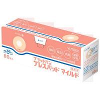 祐徳薬品工業 ブラッドバンプレスパッドマイルド 937-01115 1箱(80枚)