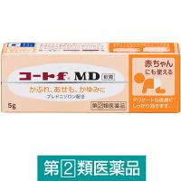 【指定第2類医薬品】コートf MD 5g 田辺三菱製薬