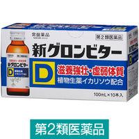 【第2類医薬品】新グロンビターD 100ml×10本 常盤薬品工業