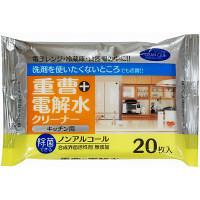 キッチン用除菌お掃除シート 20枚