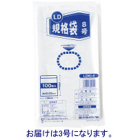 LD規格袋 3号 80X150mm