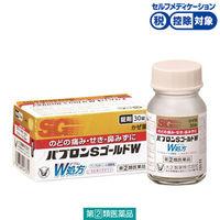 【指定第2類医薬品】パブロンSゴールドW錠 30錠 大正製薬★控除★