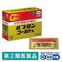 【指定第2類医薬品】パブロンゴールドA微粒 28包 大正製薬