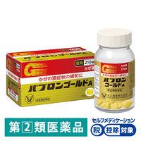 【指定第2類医薬品】パブロンゴールドA錠 210錠 大正製薬