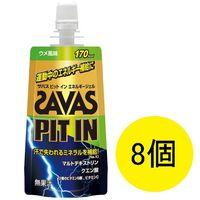 ザバス ピットインエネルギージェル ウメ風味 69g 1セット(8個入) 明治 栄養補助ゼリー