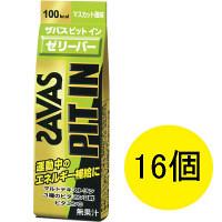 ザバス ピットインゼリーバー マスカット風味 50g 1セット(16個入) 明治 栄養補助ゼリー