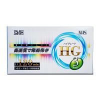 住本製作所 ビデオテープ 白 VT-HS1203P 1セット(3本)