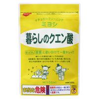 暮らしのクエン酸 330g 1箱(24個入) ミヨシ石鹸 【粉末】