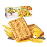 Gerble(ジェルブレ) ケシの実&レモンビスケット 1箱(4枚×4袋入) 大塚製薬 栄養補助食品