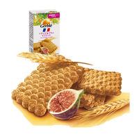 Gerble(ジェルブレ) イチジク&ブランビスケット ポケットサイズ(5枚入) 大塚製薬 栄養補助食品