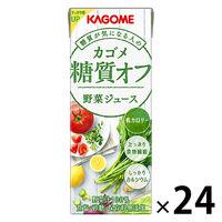 野菜ジュース糖質オフ 200ml 24本