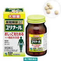 【第2類医薬品】ユリナールb 120錠 小林製薬