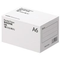 アスクル領収証用紙 A6 白色 無地 1箱(1000枚入)
