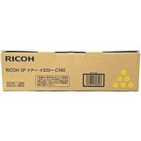 リコー レーザートナーカートリッジ RICOH SP C740 イエロー (取寄品)