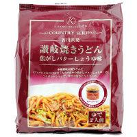 【北野エース】讃岐焼うどん焦がしバターしょうゆ味 1袋2パック入