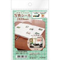 エーワン 写真シール 手帳用 Stamp M ライフログ・アルバム用 インクジェット 光沢紙 白 L判 8面 1袋(5シート入) 29638
