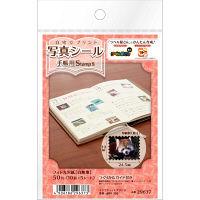エーワン 写真シール 手帳用 Stamp S ライフログ・アルバム用 インクジェット 光沢紙 白 L判 10面 1袋(5シート入) 29637