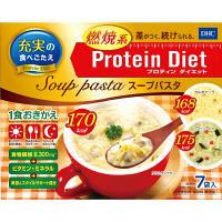 DHC(ディーエイチシー) プロテインダイエット スープパスタ 1箱(7袋入) ダイエットフード ダイエット食品