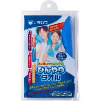 ヒラカワ ひんやりタオル ブルー 790160mm 1セット2枚