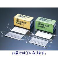 OZU CORPORATION(小津産業) ヘパリーゼマスクH-1 1cs 30430 1箱(500枚)