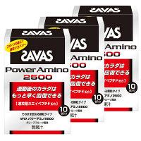 ザバス(SAVAS) パワーアミノ2500 顆粒 1箱(10包入)×3箱セット 明治 アミノ酸 サプリメント