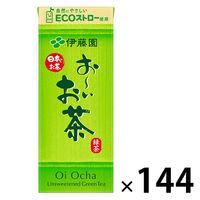 おーいお茶緑茶 250ml 紙パック 1セット(144本)