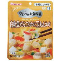 WAKODO 食事はたのし 白身魚だんごのかに玉あんかけ 4987244170842