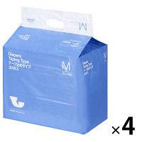 アスクル×エルモアいちばん 大人用紙おむつ テープ止めタイプ M 1箱(20枚×4パック入)