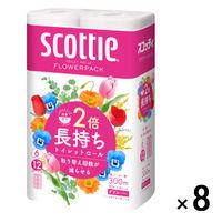 トイレットペーパー 6ロール 古紙配合 花の香り ダブル 50m スコッティフラワーパック2倍巻き 1ケース(8パック) 日本製紙クレシア