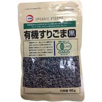 有機すりごま黒 1袋(60g) カタギ食品