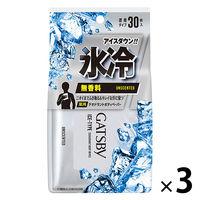 GATSBY(ギャツビー) アイスデオドラント ボディペーパー(徳用) 無香料 1セット(90枚:30枚×3個) マンダム