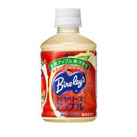 アサヒ飲料 バヤリースアップル 280ml 1箱(24本入)