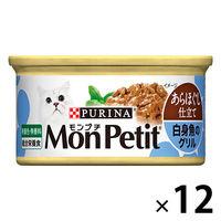 MonPetit SELECTION(モンプチ セレクション) キャットフード 白身魚のあらほぐし 85g 1セット(12缶)