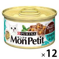 MonPetit SELECTION(モンプチ セレクション) キャットフード チーズ入ツナ 85g 1セット(12缶入)